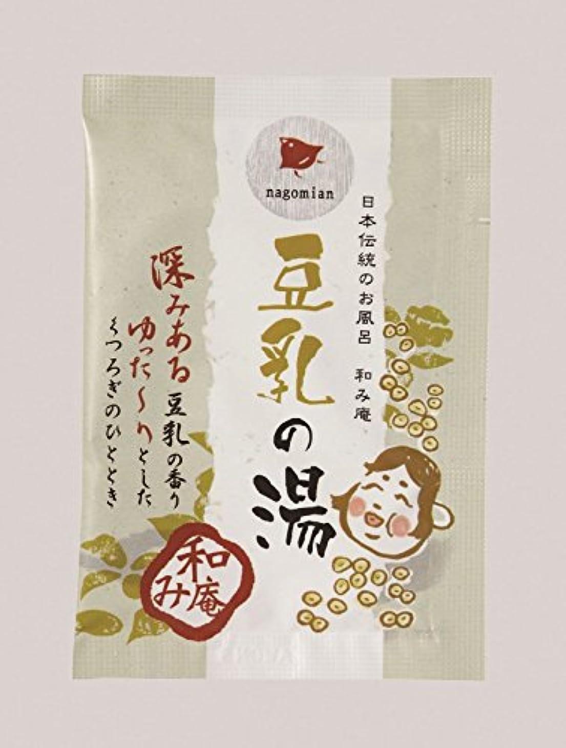 チョップ近代化東ティモール入浴剤 和み庵(豆乳の湯)25g ケース 200個入り