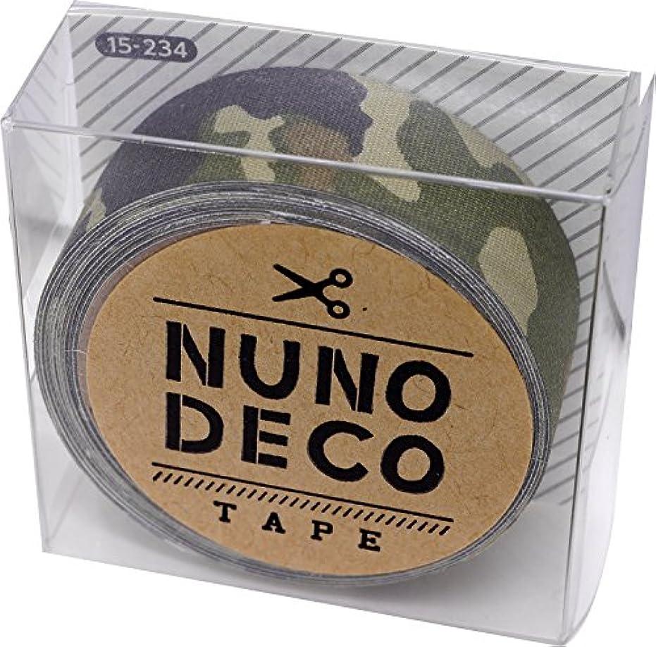 ハイブリッド密フットボールKAWAGUCHI(カワグチ) NUNO DECO TAPE ヌノデコテープ 1.5cm幅 1.2m巻 迷彩みどり 15-234