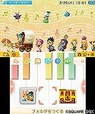 シアトリズム ドラゴンクエスト【初回生産特典】オリジナルテーマ「ドラゴン クエスト音楽隊」がダウンロード出来るコード 同梱 - 3DS