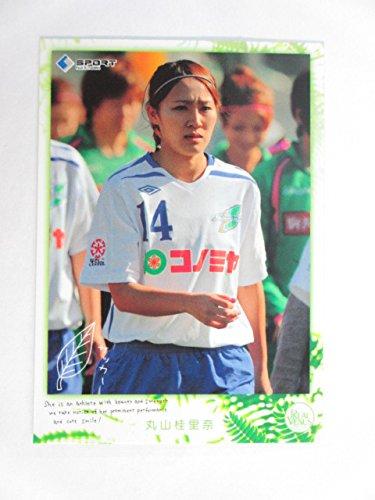 BBM2012リアルヴィーナス【レギュラーカード】01丸山桂里奈/サッカー