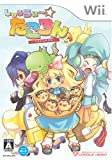 しゃるうぃ~☆たころん - Wii