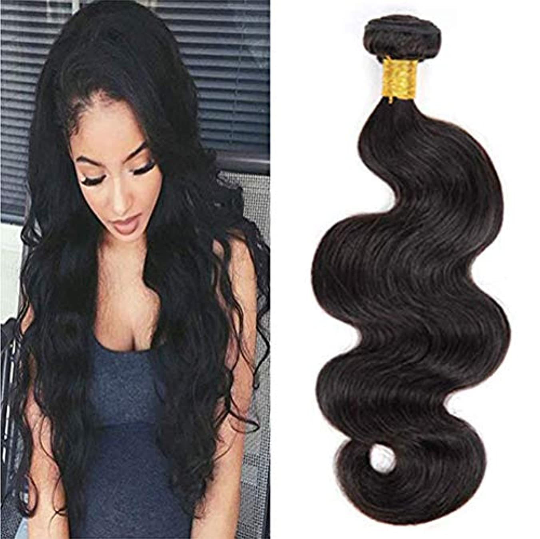 ヤギ船尾素晴らしい女性の髪織り8aブラジルバージンヘアバンドルで前頭ブラジル緩い波人間の髪の毛閉鎖緩い波