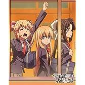 帰宅部活動記録 Vol.4 [Blu-ray]