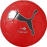 PUMA(プーマ) フットサル ボール ビッグキャット ファン フットボールサラJ 081793 レッドブラスト(24) 4