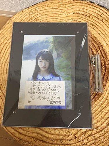 神の手 STU48 フォトフレーム 森下 舞羽...