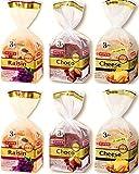 ヤマザキ ゴールドシリーズ レーズン・チョコ・チーズ 3枚切り×2斤 3種セット 計6斤(小型)