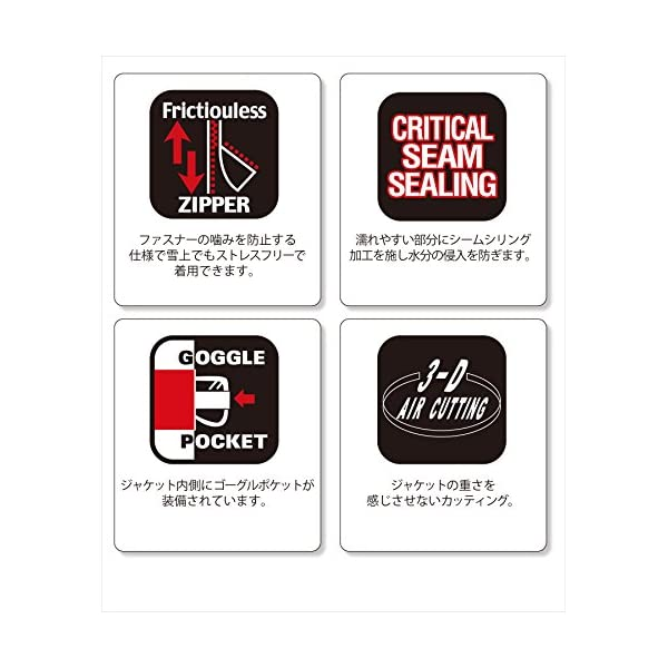 Powder Snow Jacketの紹介画像9