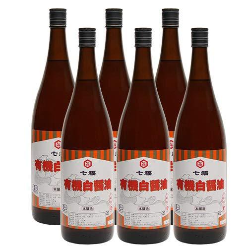 七福醸造 有機白醤油1.8L×6本【業務用】