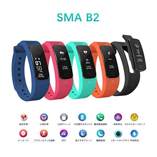 0adc84f103 SMAWATCH Bluetooth スマートブレスレット スマートウォッチ 活動量計 歩数計 血圧計 心拍計 スマート