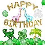 飾り付け 誕生日 恐竜 男の子 風船 緑 飾り付けセット 動物 バルーン アルファベット風船 水玉 パーティー バースデー ベビーシャワー 1歳 happy birthday ballon set デコレーション