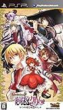 花梨ベスト 絶対迷宮グリム 七つの鍵と楽園の乙女 - PSP