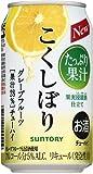 サントリーこくしぼり(グレープフルーツ)350mlx2ケース(48本)