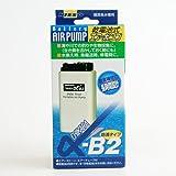 ニッソー αCHIKARA-B2 乾電池式エアーポンプ