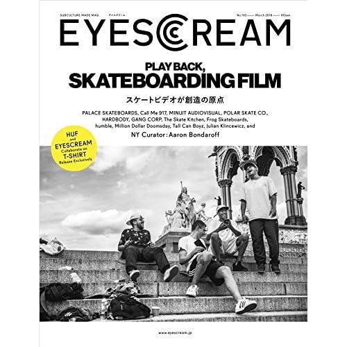 EYESCREAM(アイスクリーム) 2018年03月号
