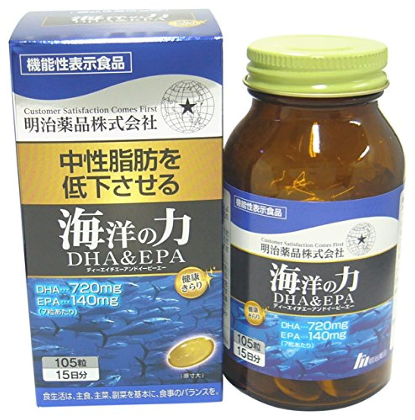 テナント以下トン健康きらり 海洋の力DHA&EPA 105粒