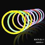 【Ma.komamori】 蛍光ブレスレット 8色100本セット ケミカルライト 接続ジョイント