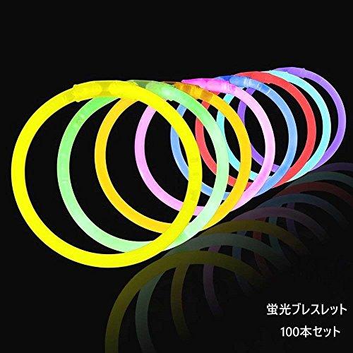【Ma.komamori】 蛍光ブレスレット 8色100本セ...
