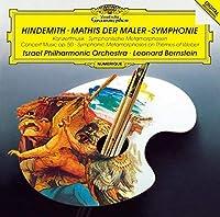 ヒンデミット:交響曲「画家マティス」、他