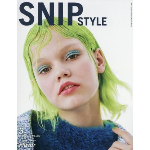 SNIP STYLE(No.388 2018 Mar.)
