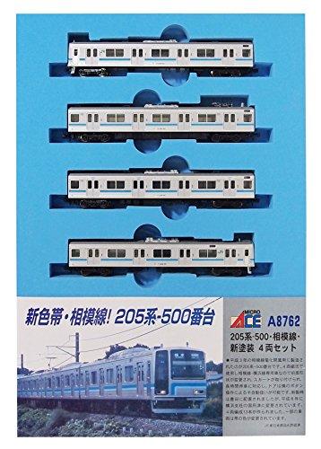 マイクロエース Nゲージ 205系-500番台・相模線・新塗装 4両セット A8762 鉄道模型 電車