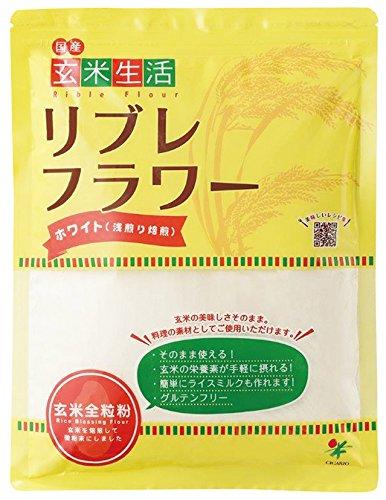 玄米生活 リブレフラワー ホワイト 500g