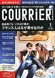COURRiER Japon (クーリエ ジャポン) 2011年 01月号 [雑誌]