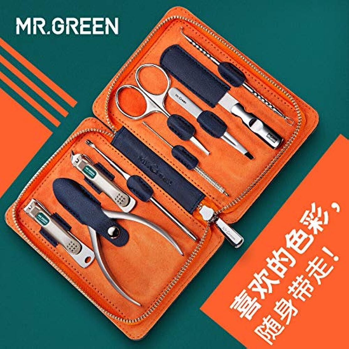 閉塞哀服を着るMR.GREEN輸入ステンレス爪切りセットペディキュア家庭用爪切り爪切り爪切りセット9青Mr-6019