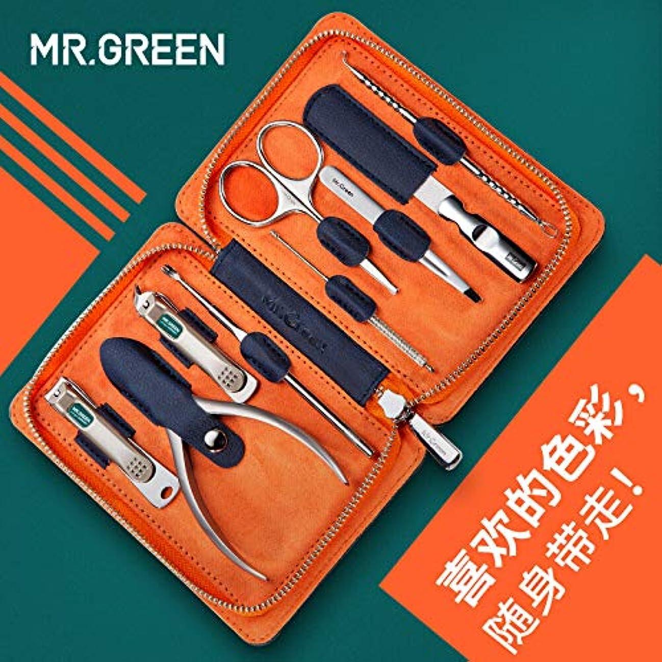 広いしみ万歳MR.GREEN輸入ステンレス爪切りセットペディキュア家庭用爪切り爪切り爪切りセット9青Mr-6019