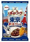 栗山米菓 ご当地ばかうけ 銀座カレー風味 60g ×12袋