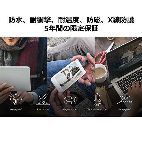 『Samsung USBメモリ 32GB キャップ式 正規代理店保証品 MUF-32DB/EC』の3枚目の画像