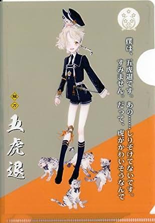 刀剣乱舞-ONLINE- トレーディングクリアファイル 刀剣乱舞 vol.1【単品】03.五虎退