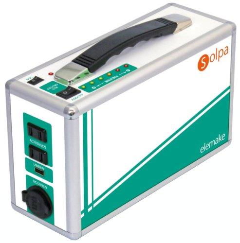 クマザキエイム SOLPA 「コンセントから充電するコンパク...