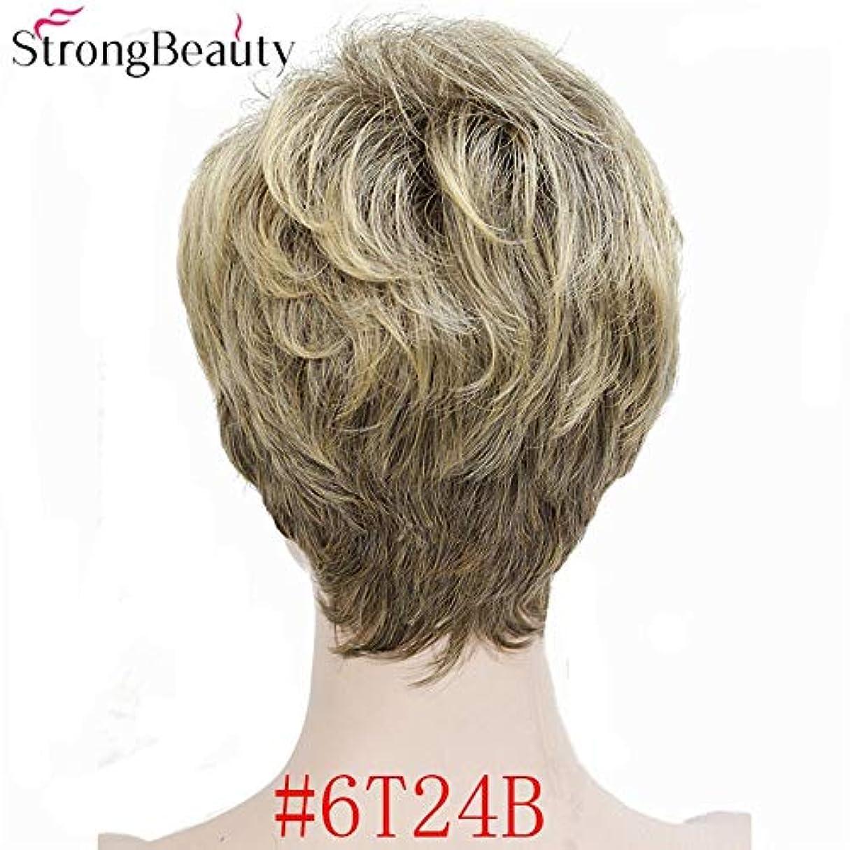 スーツケース安息番目美しく StrongBeautyシンセティックショートウェービーヘアパフィーナチュラルブロンド/シルバーグレーのウィッグと前髪のために女性の多くの色の選択 (Color : 6T24B, Stretched Length : 8inches)