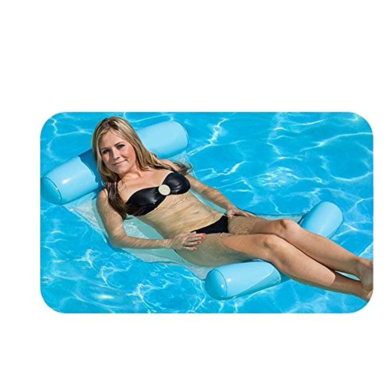 水上ハンモック フローティング ベッド 浮遊列  大人用 水上用品 水遊び アクアラウンジ  折りたたみ ポータブル