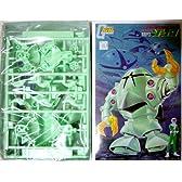 バンダイ ガンプラコレクション DX Vol.1 ゾック