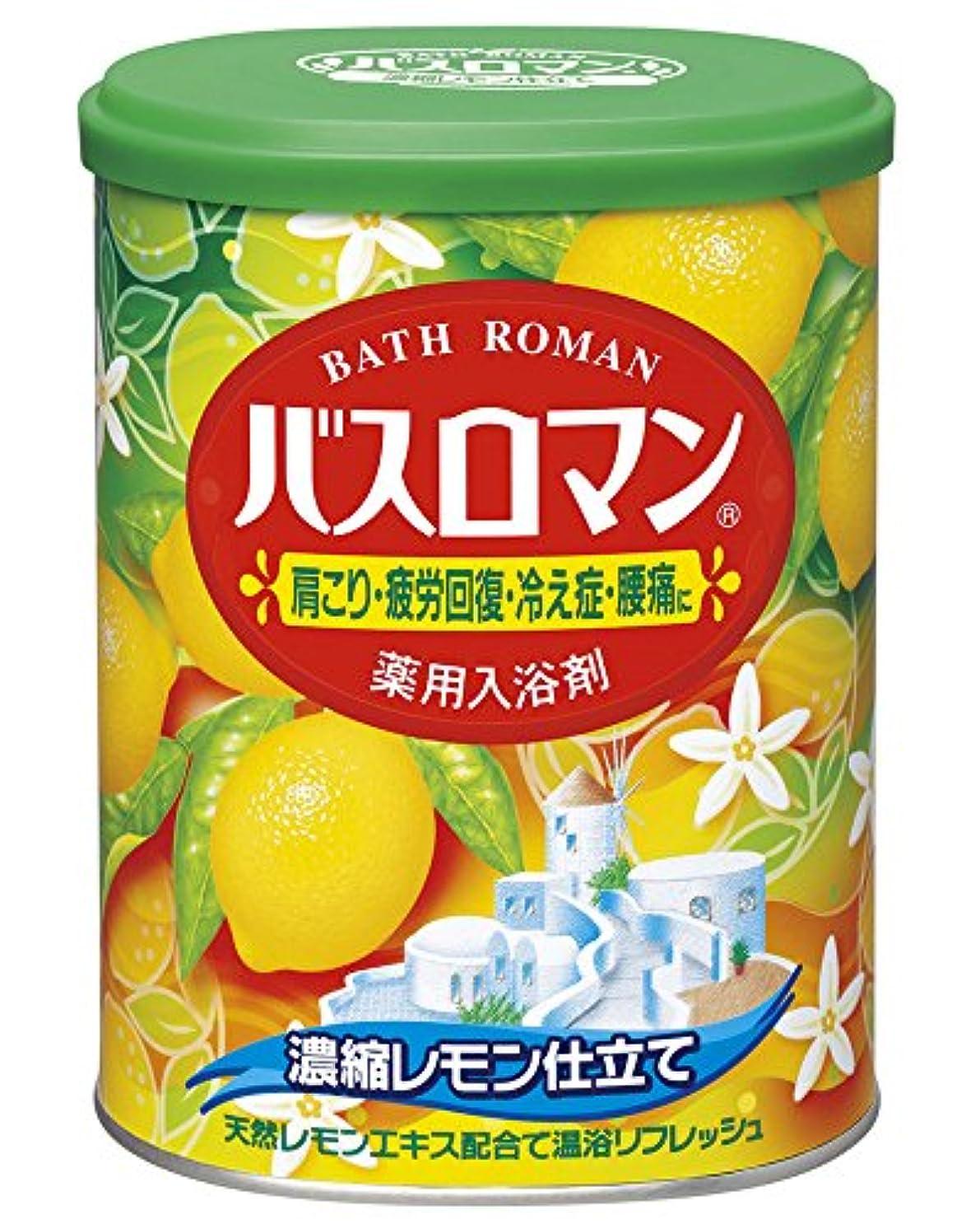 おなじみの座る意図するバスロマン濃縮レモン