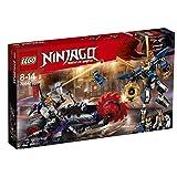 レゴ ニンジャゴー 70642 キロウ VS. サムライ X
