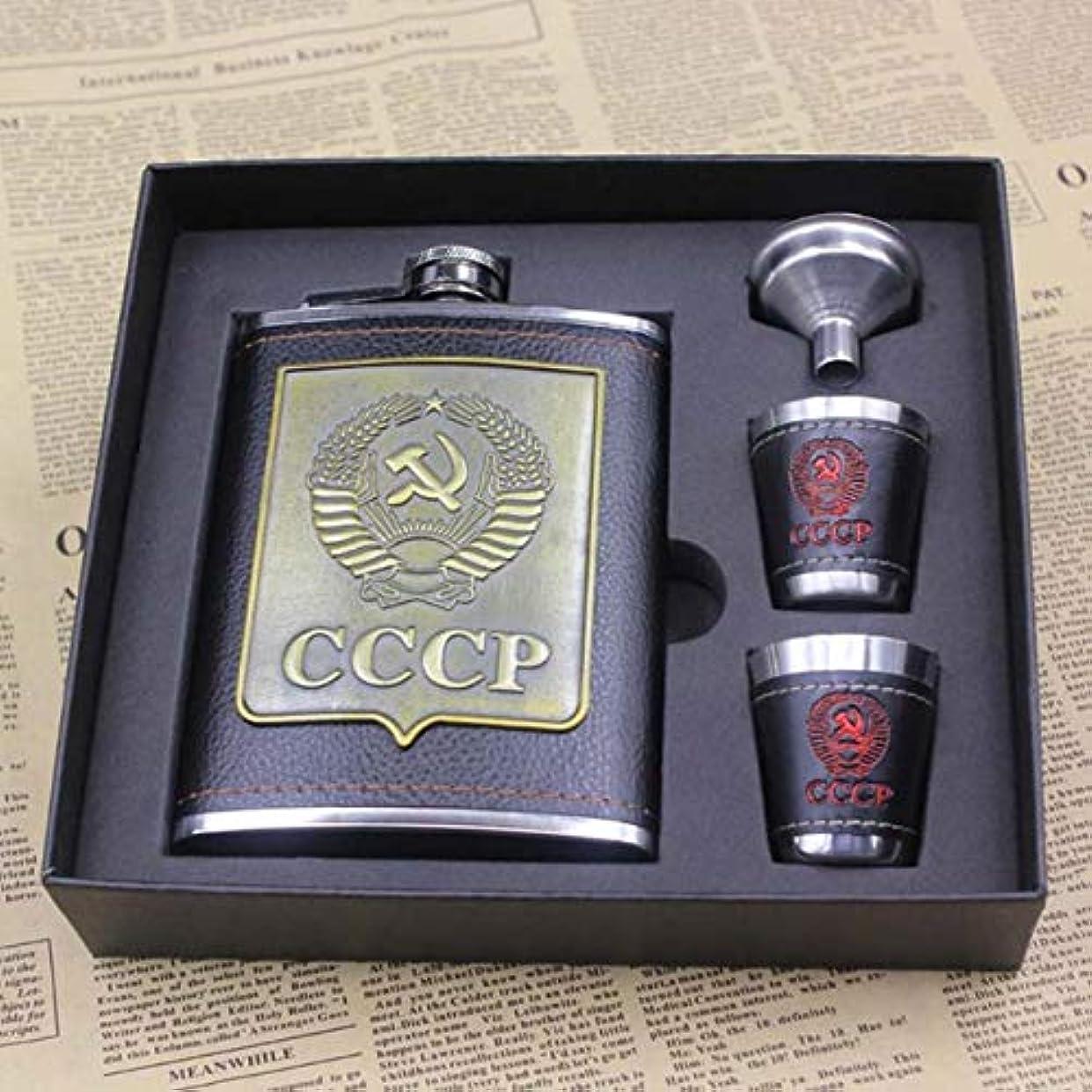 バイバイ規定抑圧するSaikogoods ギフト用ポータブルステンレススチールレザーの高級アウトドア8オンスウイスキーワインのアルコールボトルヒップフラスコ彫刻ポケットセット 黒