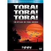 トラトラトラ! (ベストヒット・セレクション) [DVD]