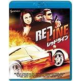 レッドライン [Blu-ray]