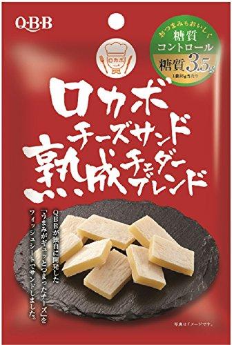 QBB 濃硬チーズサンド 熟成チェダーブレンド 35g 1袋