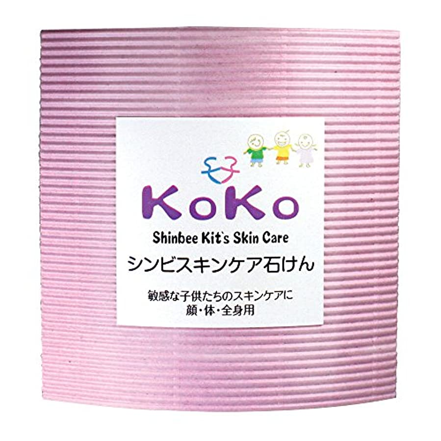呼び起こす実験願望シンビジャパン KoKo シンビスキンケア石けん 100g