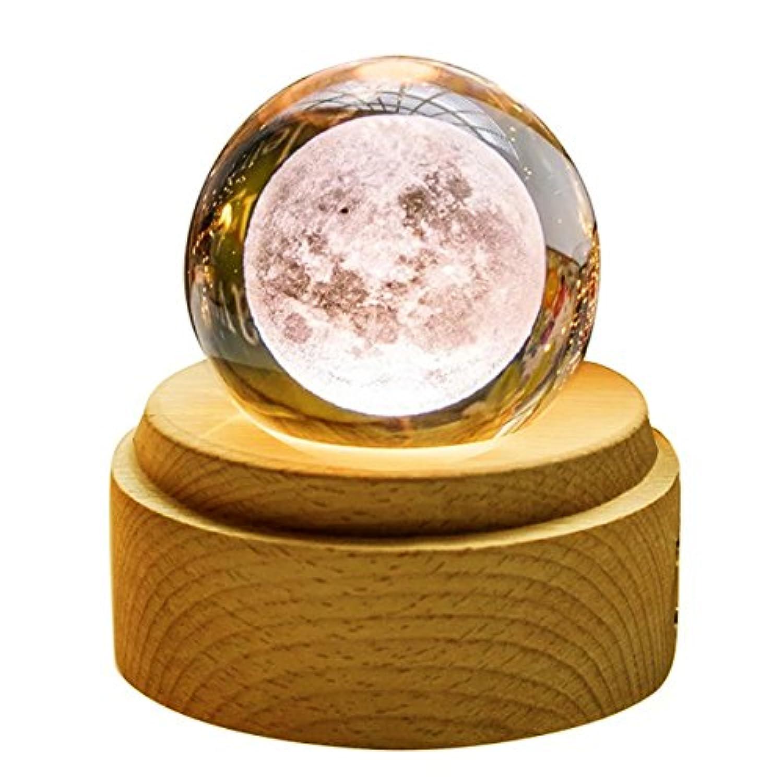 Tengis オルゴール 誕生日プレゼント 間接照明 おしゃれ LEDライト 月のランプ USB充電式 投影 クリスタル ボール インテリア かわいい 癒しグッズ 記念日 就職祝い 出産祝い (君をのせて)