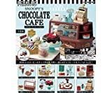 SNOOPY'S CHOCOLATE CAFÉ BOX商品 1BOX=8個入り、全8種類