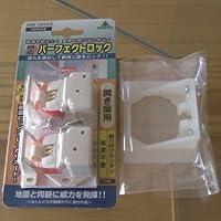 耐震ラッチ(開き戸用)耐震パーフェクトロック(施工治具付き)