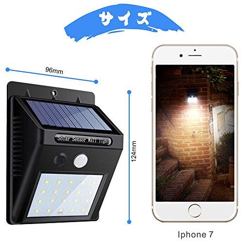 改良版ソーラーライトセンサーライトLifeholder20ledライト3つの知能モード両面テープ付き省エネ防犯屋外照明3個セット