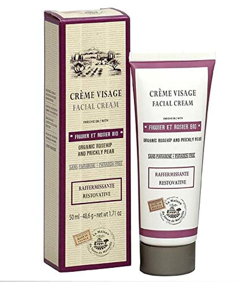Savon de Marseille Facial Cream Organic Prickly Pear and Rose 50ml
