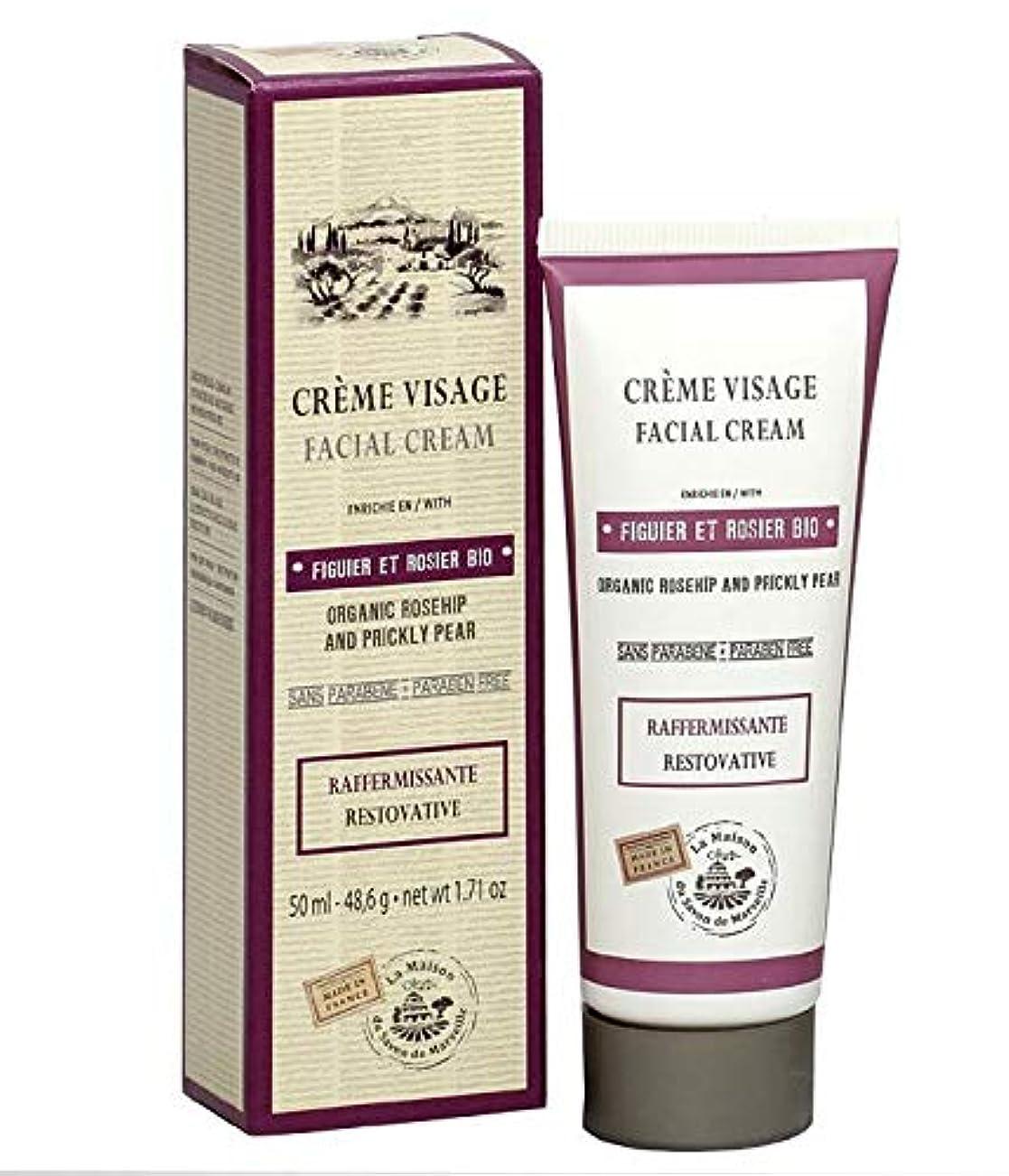 ラウンジ涙が出る興奮するSavon de Marseille Facial Cream Organic Prickly Pear and Rose 50ml