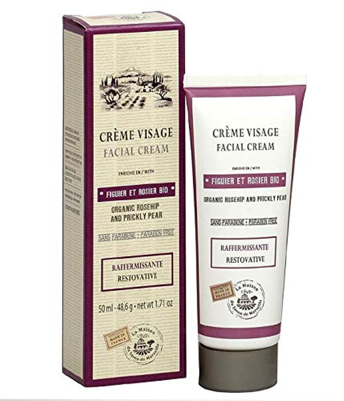 憲法櫛誘発するSavon de Marseille Facial Cream Organic Prickly Pear and Rose 50ml