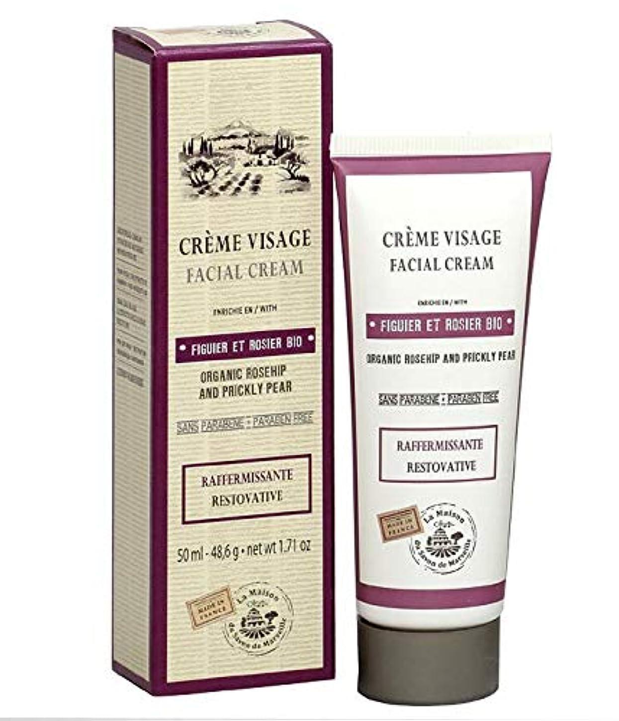 メタリック父方の予知Savon de Marseille Facial Cream Organic Prickly Pear and Rose 50ml